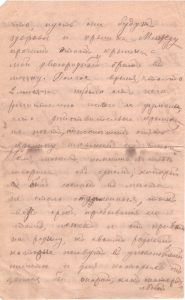 Letter to Poline from Sarra no date p03