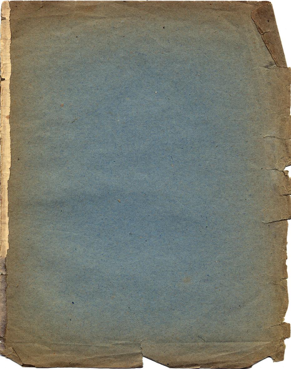 Aron's Notebook p61