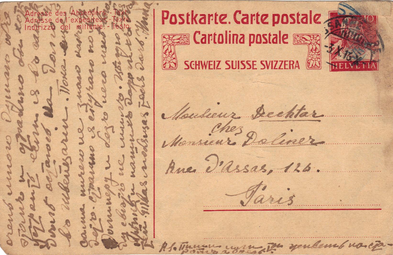Postcard to M Dechtar from Nina October 2, 1916 A