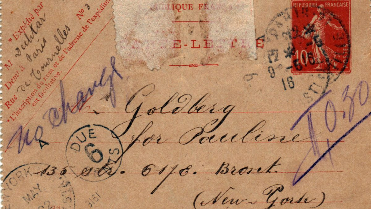 Little Note to Pauline from M Dechtar May 22, 1916 A