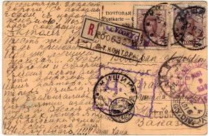 Postcard to Bookspan from Hana September 20, 1916 B