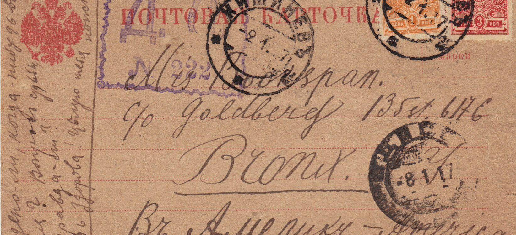 Postcard to Mrs. Bookspan from Tsillie January 2, 1917 A