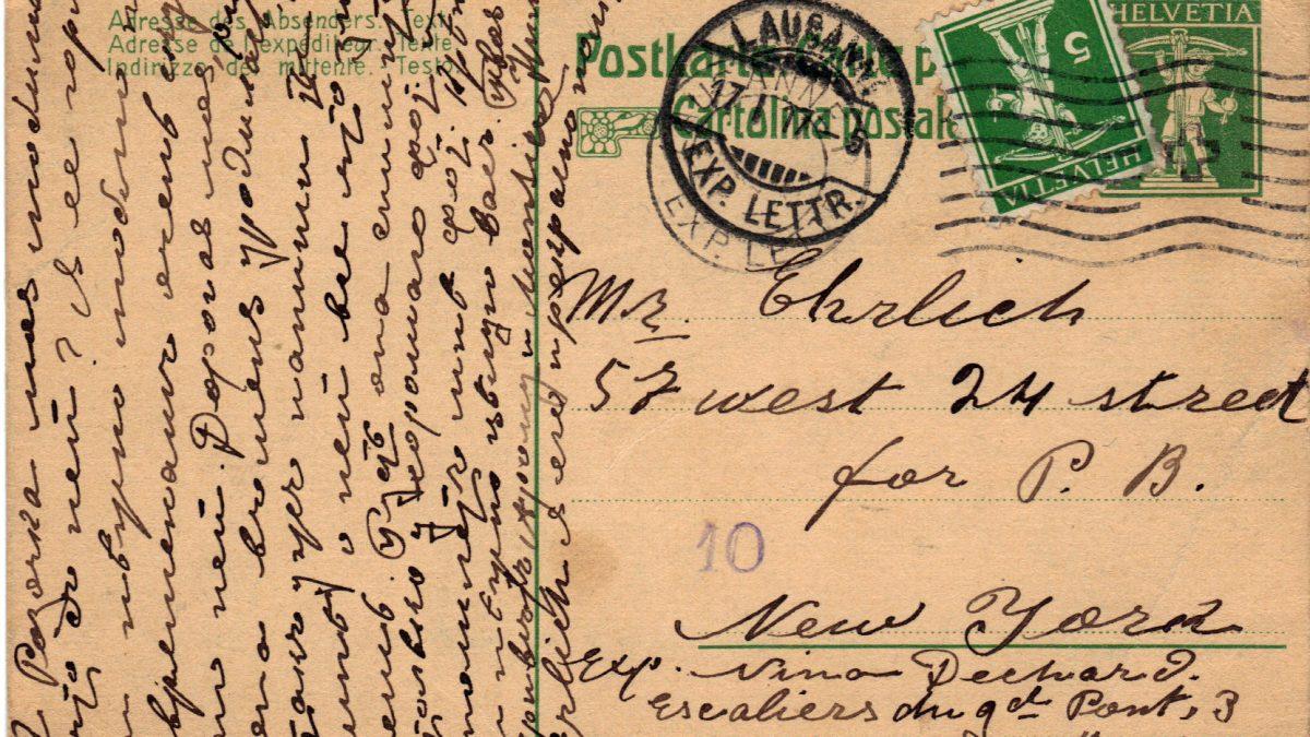 Postcard to P.B. from Nina January 16, 1917 A