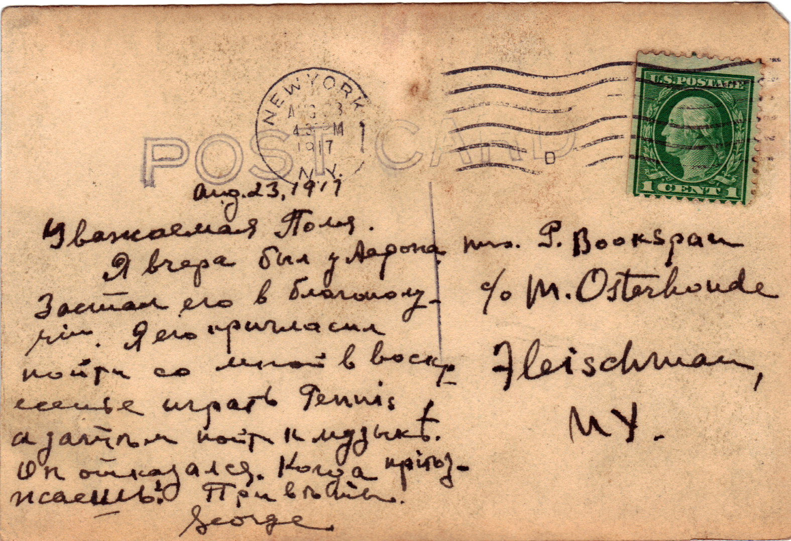 Postcard to Polya from George Ehrlich August 23, 1917 B