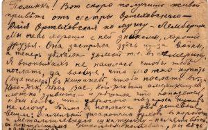 Postcard to Pauline from Tsillie July 14, 1918 B