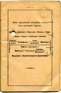 Polya's Train Ticket Paris to Alexandrowo 1913 p03