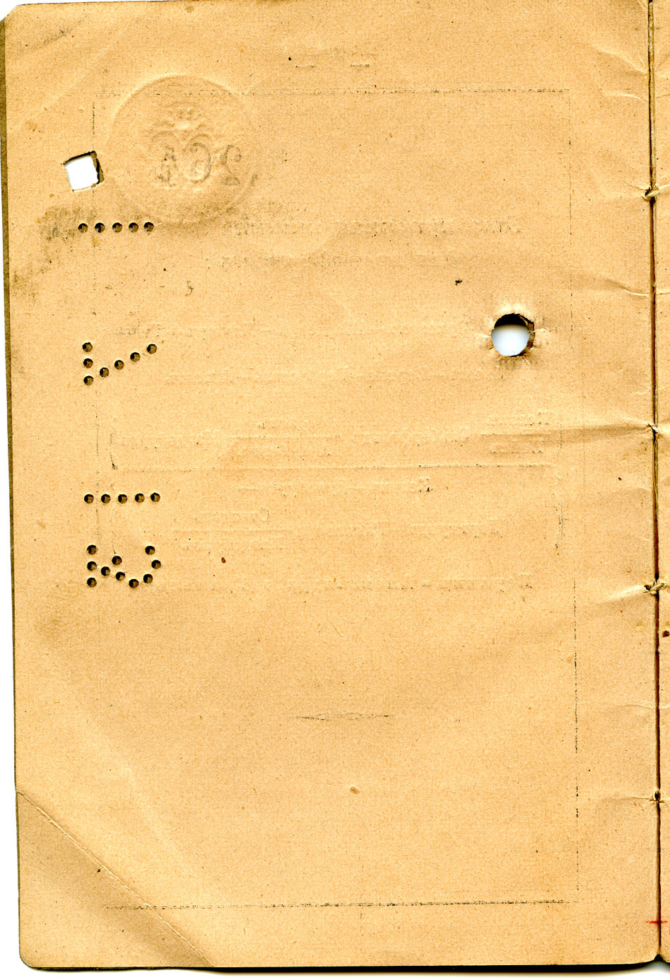 Polya's Train Ticket from Paris to Alexandrowo 1913 p03